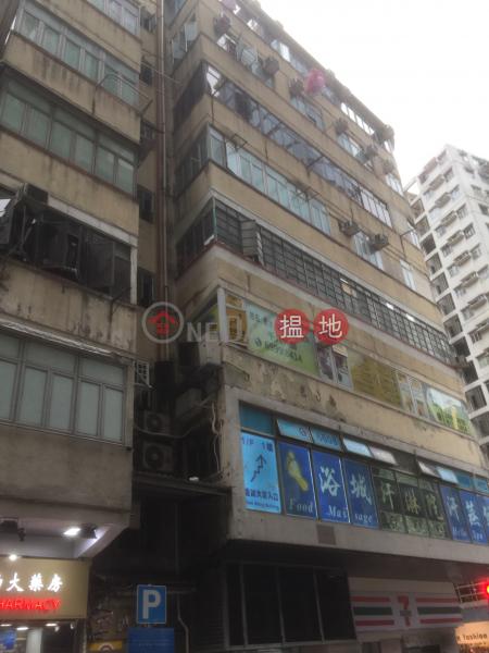金誠大廈 (Kam Shing Building) 佐敦|搵地(OneDay)(1)