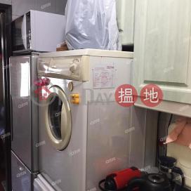 Heng Fa Chuen | 2 bedroom Mid Floor Flat for Sale|Heng Fa Chuen(Heng Fa Chuen)Sales Listings (XGGD743700207)_0