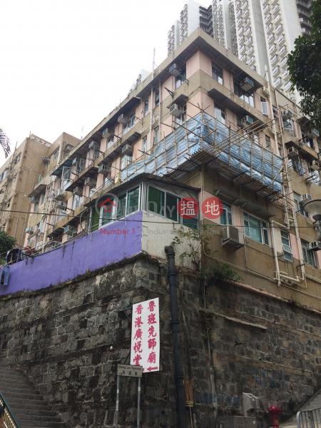 青蓮臺 1-3 號 (1-3, Ching Lin Terrace) 堅尼地城|搵地(OneDay)(1)