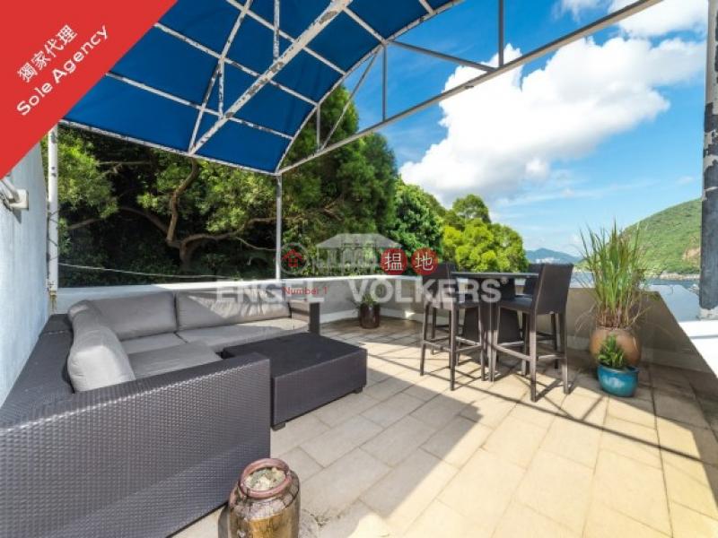 南丫島整個大廈出售,已經裝修好-南丫島家樂徑   離島-香港 出售HK$ 1,550萬