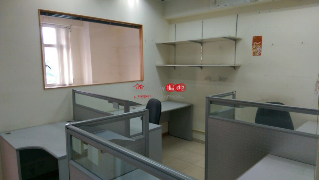 Haribest Industrial Building | High, Industrial | Rental Listings, HK$ 12,000/ month