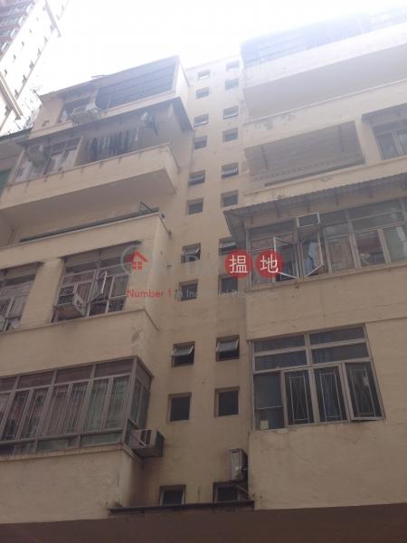 西灣河街35-37號 (35-37 Sai Wan Ho Street) 西灣河|搵地(OneDay)(4)