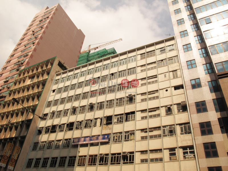 South China Factory Building (South China Factory Building) Kwun Tong|搵地(OneDay)(2)