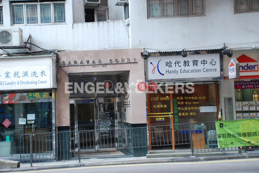 蘇豪區開放式筍盤出租|住宅單位-141-145堅道 | 中區|香港|出租|HK$ 53,000/ 月