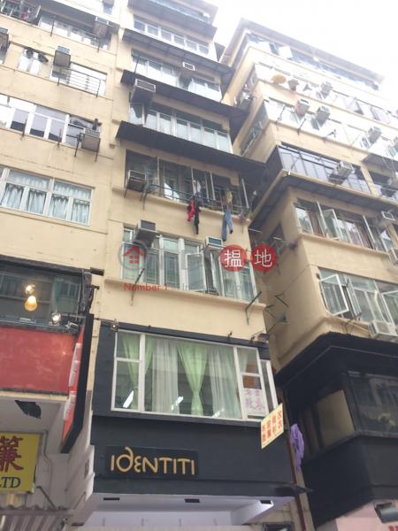 花園街190號 (190 Fa Yuen Street) 太子|搵地(OneDay)(1)