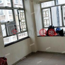 交通方便,乾淨企理,有匙即睇,實用兩房,市場罕有《宏發大廈租盤》|宏發大廈(Wun Fat Building)出租樓盤 (QFANG-R90635)_3