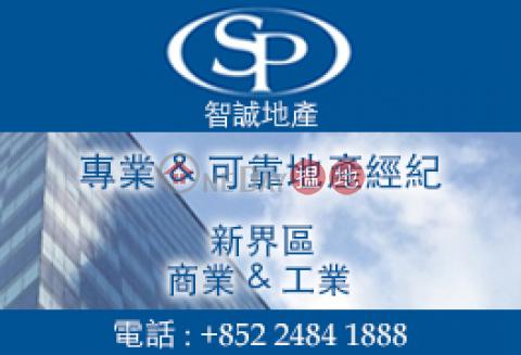 可入貨櫃,高層靚景|葵青華基工業大廈(Vigor Industrial Building)出租樓盤 (LAMPA-1604964212)_0