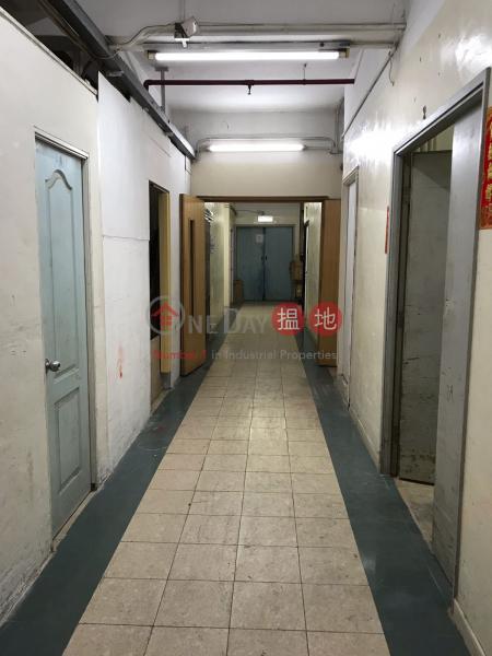 香港搵樓|租樓|二手盤|買樓| 搵地 | 工業大廈-出租樓盤|中懋工業大廈