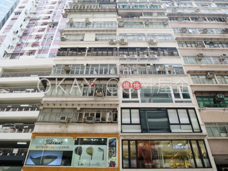 Starlight House Low, Residential Rental Listings, HK$ 38,000/ month