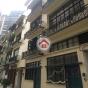 永利街9號 (No 9 Wing Lee Street) 西區永利街9號|- 搵地(OneDay)(2)