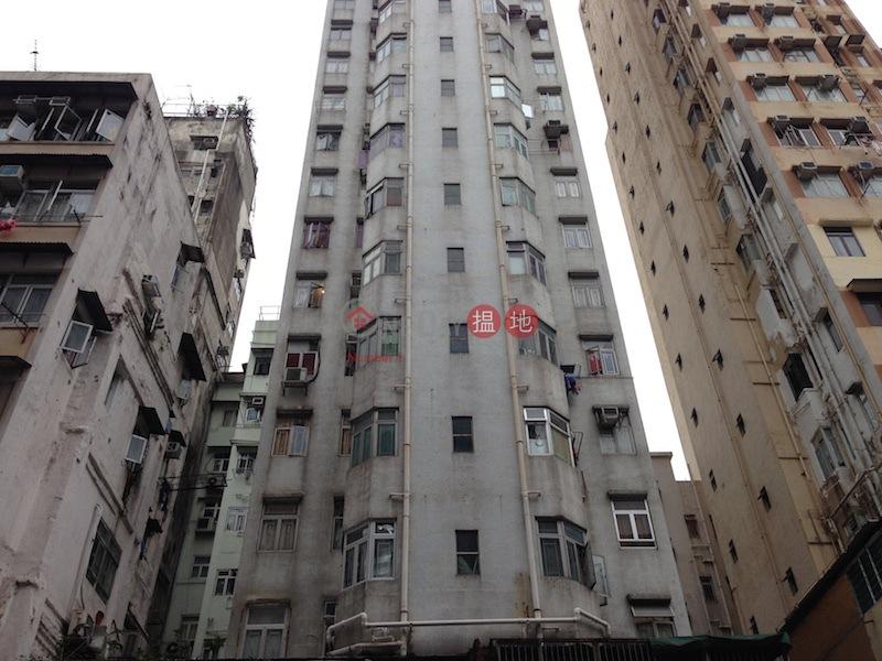 Sun Lee Building (Sun Lee Building) Jordan|搵地(OneDay)(2)