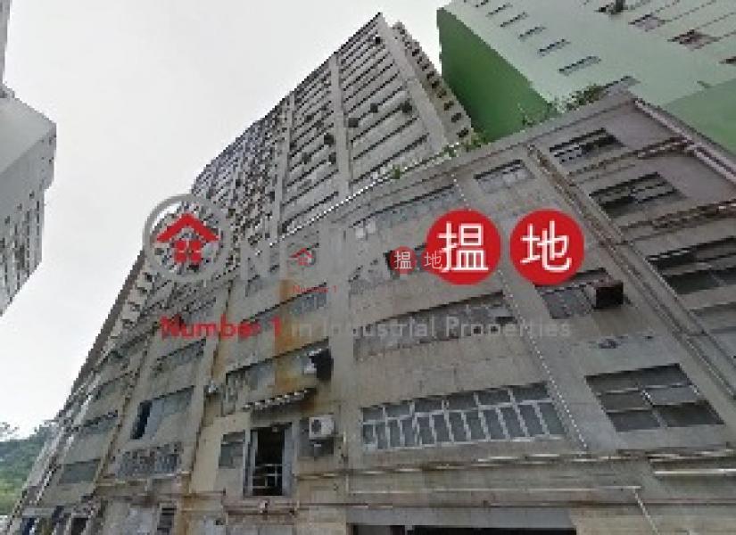 Pahsang Industrial Building, Paksang Industrial Building 百勝工業大廈 Sales Listings | Tuen Mun (ronk0-04431)