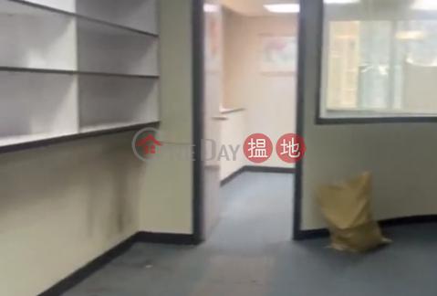 電話: 98755238|灣仔區廣旅集團大廈(Guangdong Tours Centre)出租樓盤 (KEVIN-8729981480)_0