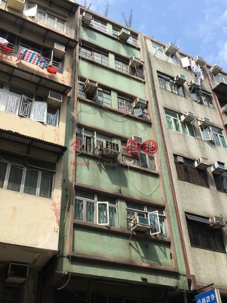 南盛街9號 (9 Nam Shing Street) 大埔|搵地(OneDay)(1)