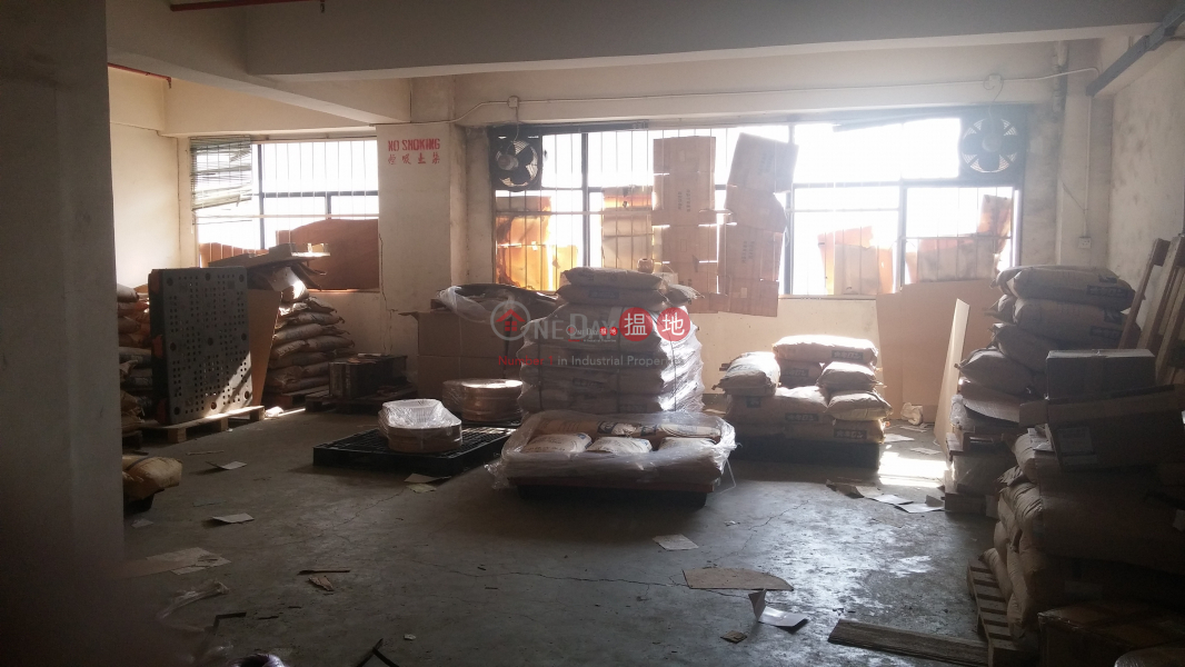 香港搵樓|租樓|二手盤|買樓| 搵地 | 工業大廈-出租樓盤-華麗工業中心