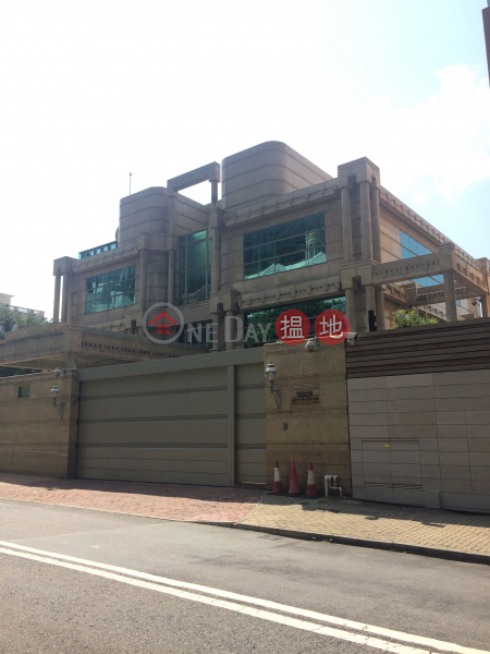 8A South Bay Road (8A South Bay Road) Repulse Bay|搵地(OneDay)(2)