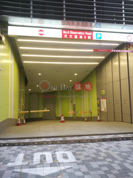 8 Observatory Road (8 Observatory Road) Tsim Sha Tsui|搵地(OneDay)(2)