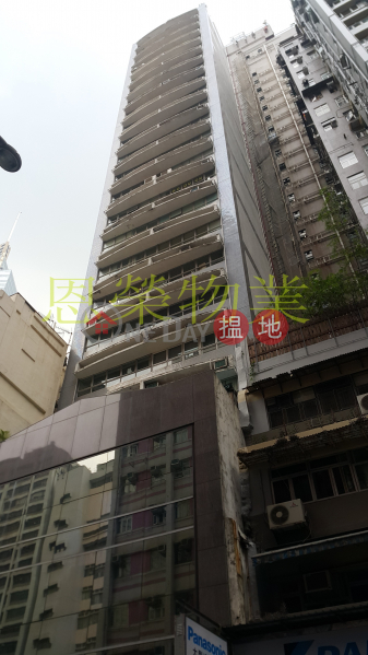 電話: 98755238 灣仔區秀華商業大廈(Xiu Hua Commercial Building)出租樓盤 (KEVIN-9764399108)