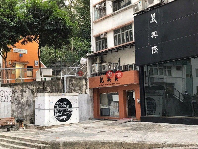 樂古道68樂古道   西區-香港 出租-HK$ 85,000/ 月