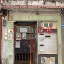 卑利街37-39號,蘇豪區, 香港島