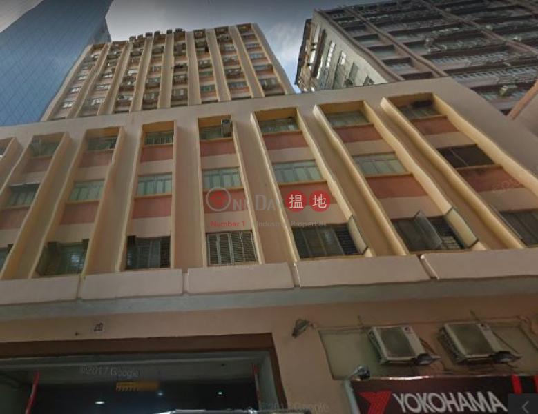 UNION HING YIP FTY BLDG, Union Hing Yip Factory Building 聯合興業工業大廈 Rental Listings | Kwun Tong District (LCPC7-6011357759)