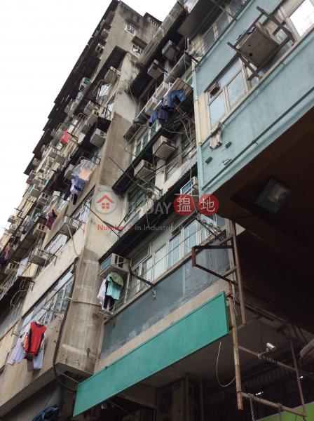 南昌街174號 (174 Nam Cheong Street) 深水埗 搵地(OneDay)(3)