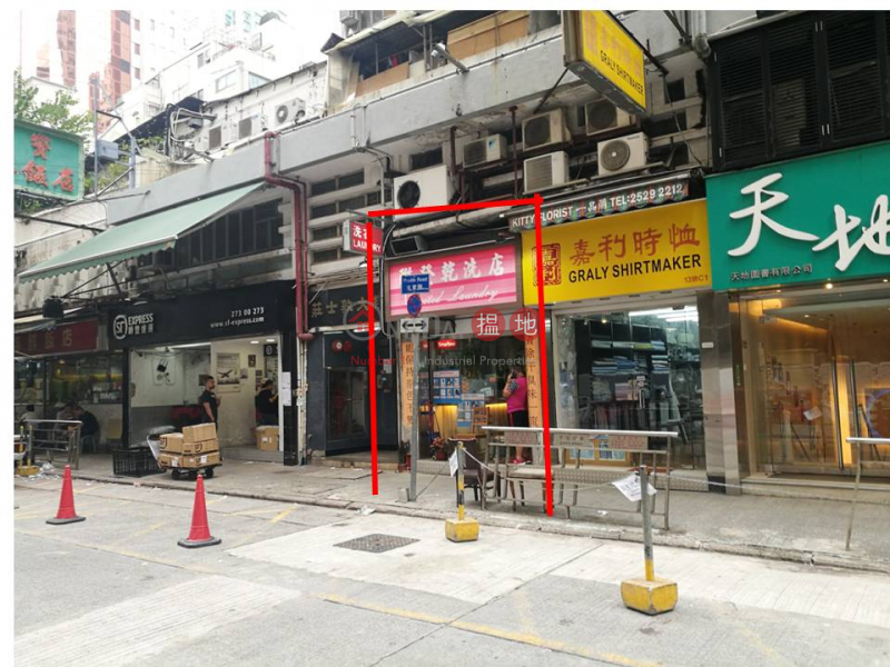Property Search Hong Kong | OneDay | Retail Rental Listings | Shop for Rent in Wan Chai