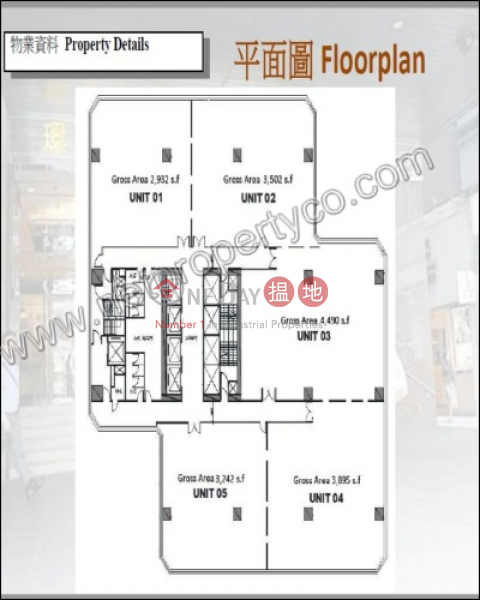 Prime Office for Rent|中區環球大廈(Worldwide House)出租樓盤 (A002815)