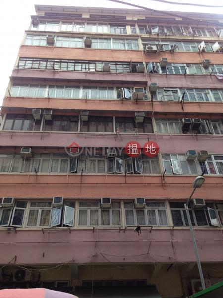 廣東道1009號 (1009 Canton Road) 旺角|搵地(OneDay)(2)