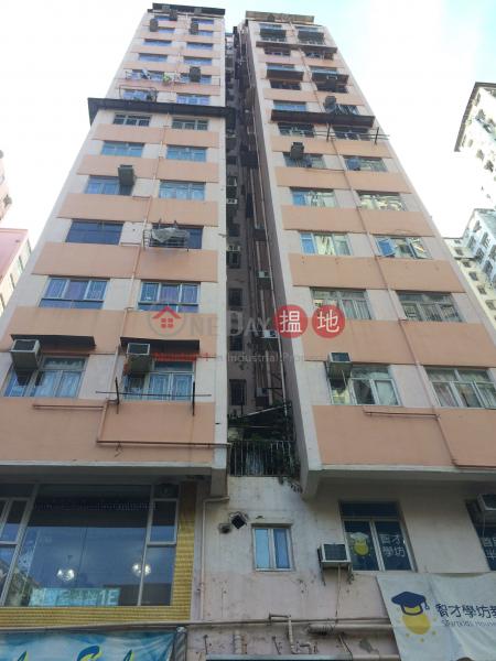 YEN YA BUILDING (YEN YA BUILDING) Kwai Chung|搵地(OneDay)(1)