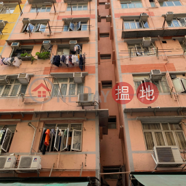 5 Shim Luen Street,To Kwa Wan, Kowloon