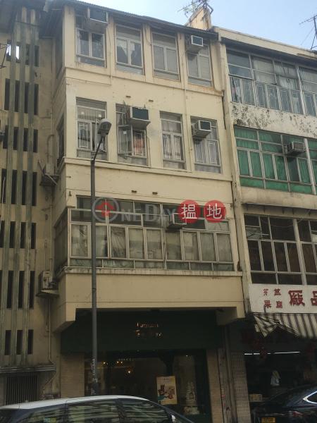 65 Fuk Lo Tsun Road (65 Fuk Lo Tsun Road) Kowloon City 搵地(OneDay)(3)