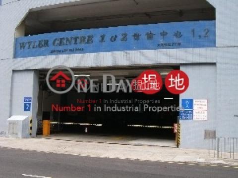 偉倫中心二期|葵青偉倫中心(Wyler Centre)出租樓盤 (jacka-04382)_0