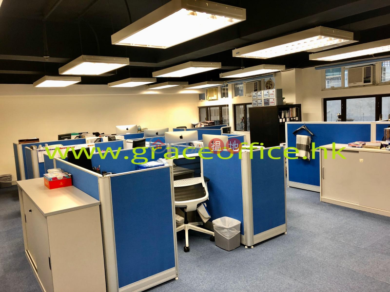 Property Search Hong Kong | OneDay | Office / Commercial Property | Rental Listings Wan Chai-Dominion Centre