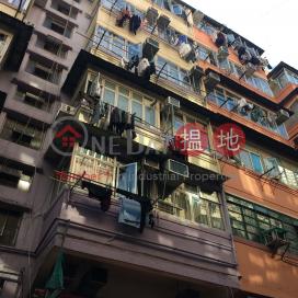 58 Ho Pui Street|河背街58號