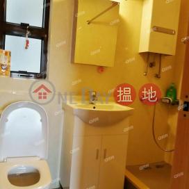 東南3房 山海雙景 環境幽靜 有裝修《置富花園-富逸苑買賣盤》|置富花園-富逸苑(Chi Fu Fa Yuen-Fu Yat Yuen)出售樓盤 (XGGD804000590)_0