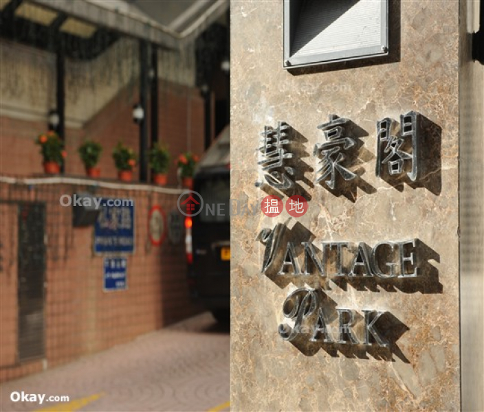 HK$ 37,000/ month, Vantage Park, Western District, Charming 3 bedroom on high floor | Rental