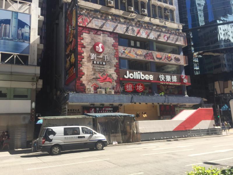 旺角商業大廈 (Mongkok Commercial Centre) 旺角|搵地(OneDay)(2)