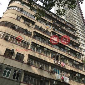 Cheung Fat Mansion|長發大廈