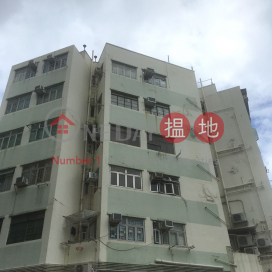 On Hong Building,Yuen Long, New Territories