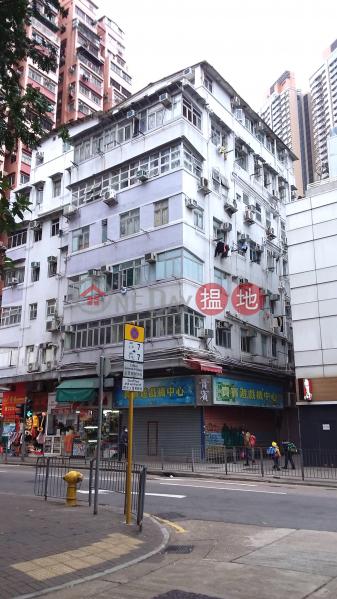 Yue Yee Mansion (Yue Yee Mansion) San Po Kong 搵地(OneDay)(1)