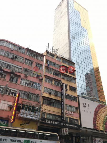 麗榮樓 亞皆老街105號 (Lai Wing Building 105 Argyle Street) 旺角|搵地(OneDay)(2)