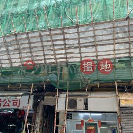 6 FUNG YI STREET,To Kwa Wan, Kowloon