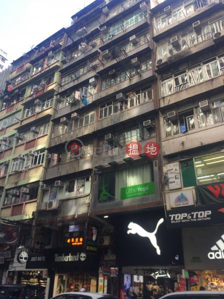 Hong Ning Building (Prince Edward) (Hong Ning Building (Prince Edward)) Mong Kok|搵地(OneDay)(1)