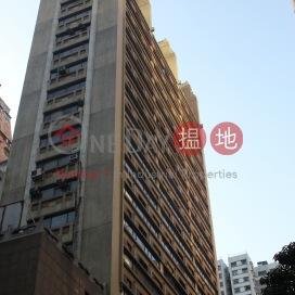 摩囉街中心,上環, 香港島