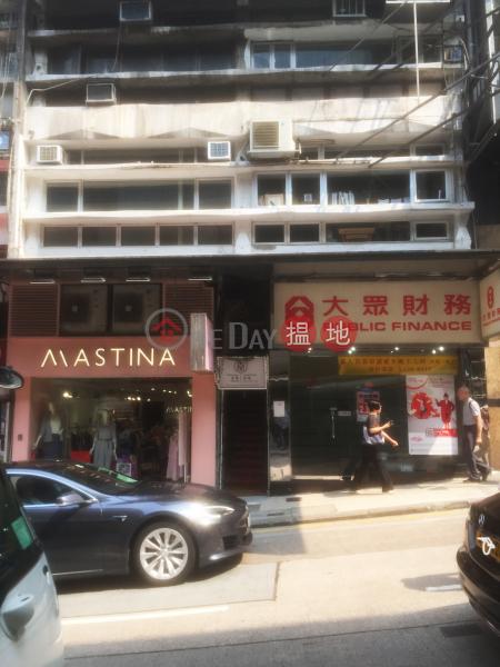 13-14 Queen Victoria Street (13-14 Queen Victoria Street) Central|搵地(OneDay)(2)