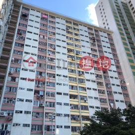 環翠邨 盛翠樓,柴灣, 香港島