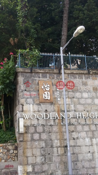 Woodland Heights (Woodland Heights) Stubbs Roads|搵地(OneDay)(2)