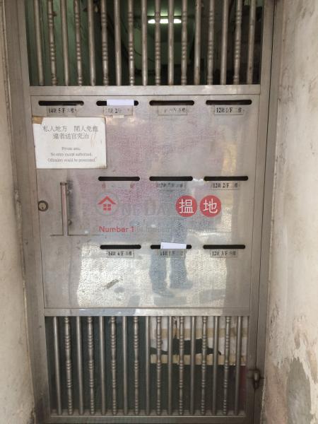 西源里12-14號 (12-14 Sai Yuen Lane) 西營盤|搵地(OneDay)(3)