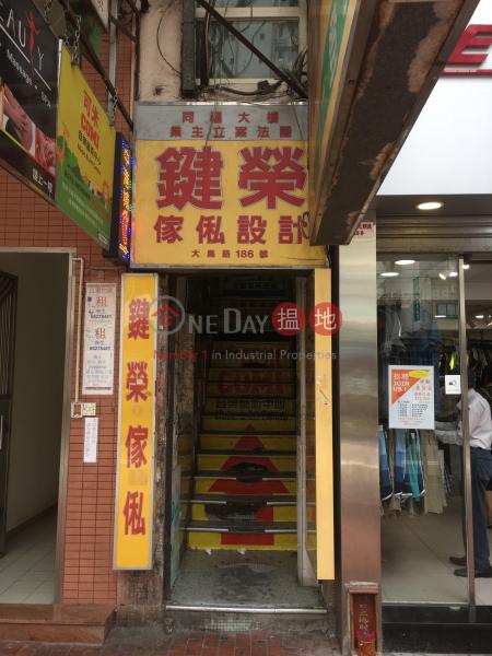 同福大樓 (Tung Fook Building) 元朗|搵地(OneDay)(2)